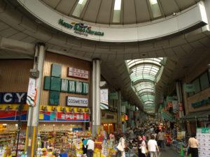 板橋区イメージ