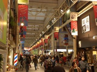 武蔵野市イメージ